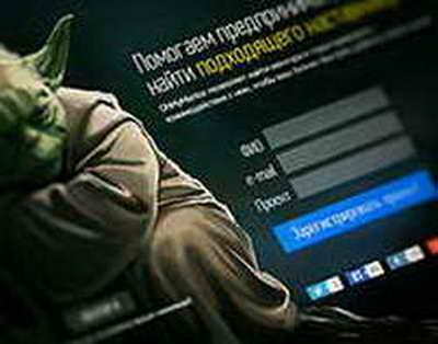 Британия обвинила Россию в пособничестве кибератакам