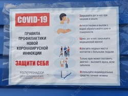 Прирост случаев COVID-19 снизился до 210