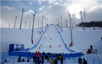 В Красноярске отменили этапы Кубка мира по фристайлу