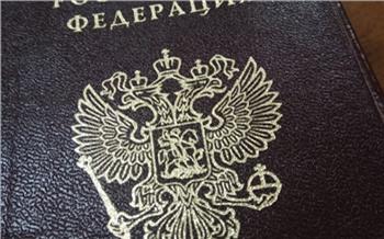 Россиянам разрешили не ставить в паспорт штампы о браке и наличии детей
