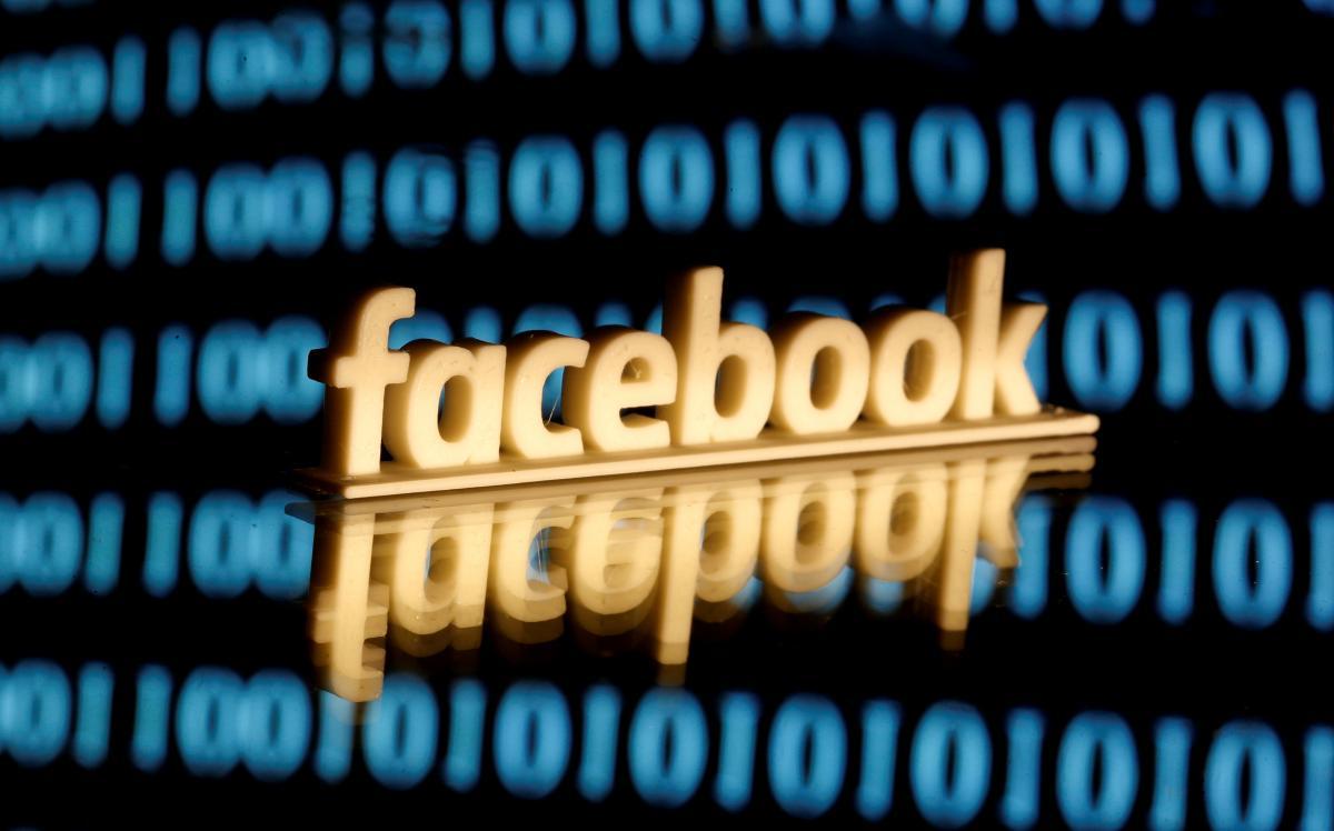 Немецкие СМИ подписали с Facebook соглашение о платном контенте
