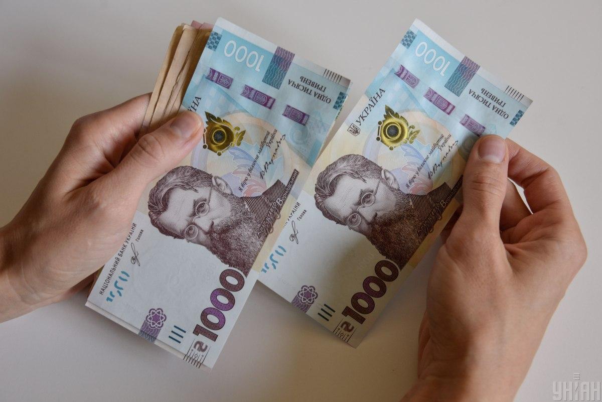 В Украине изменятся ставки по депозитам - Нацбанк