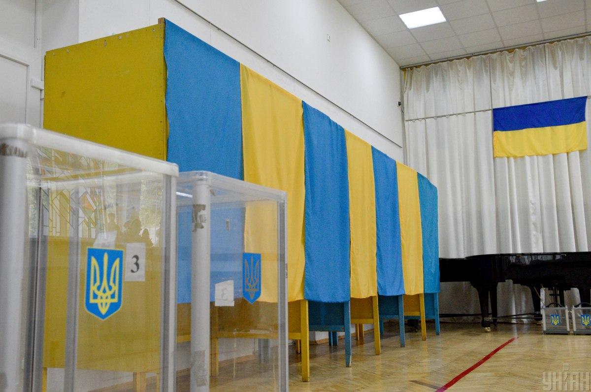 Во Львове открыто три уголовных производства за нарушение избирательного законодательства
