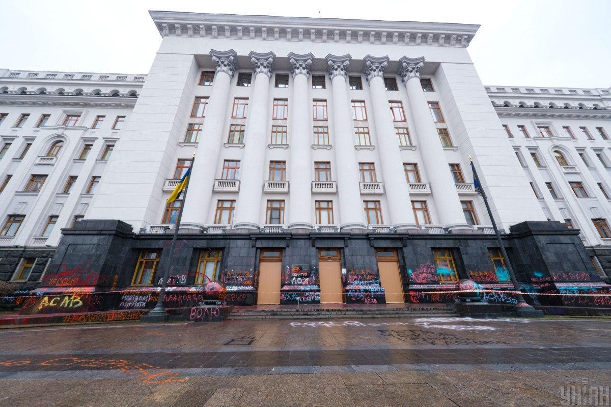 Названа новая стоимость ремонта Офиса президента после акции за Стерненко