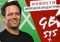 Новая статья: Gamesblender  515: Days Gone / Portal Reloaded / Resident Evil 4 VR / Elite Dangerous: Odyssey