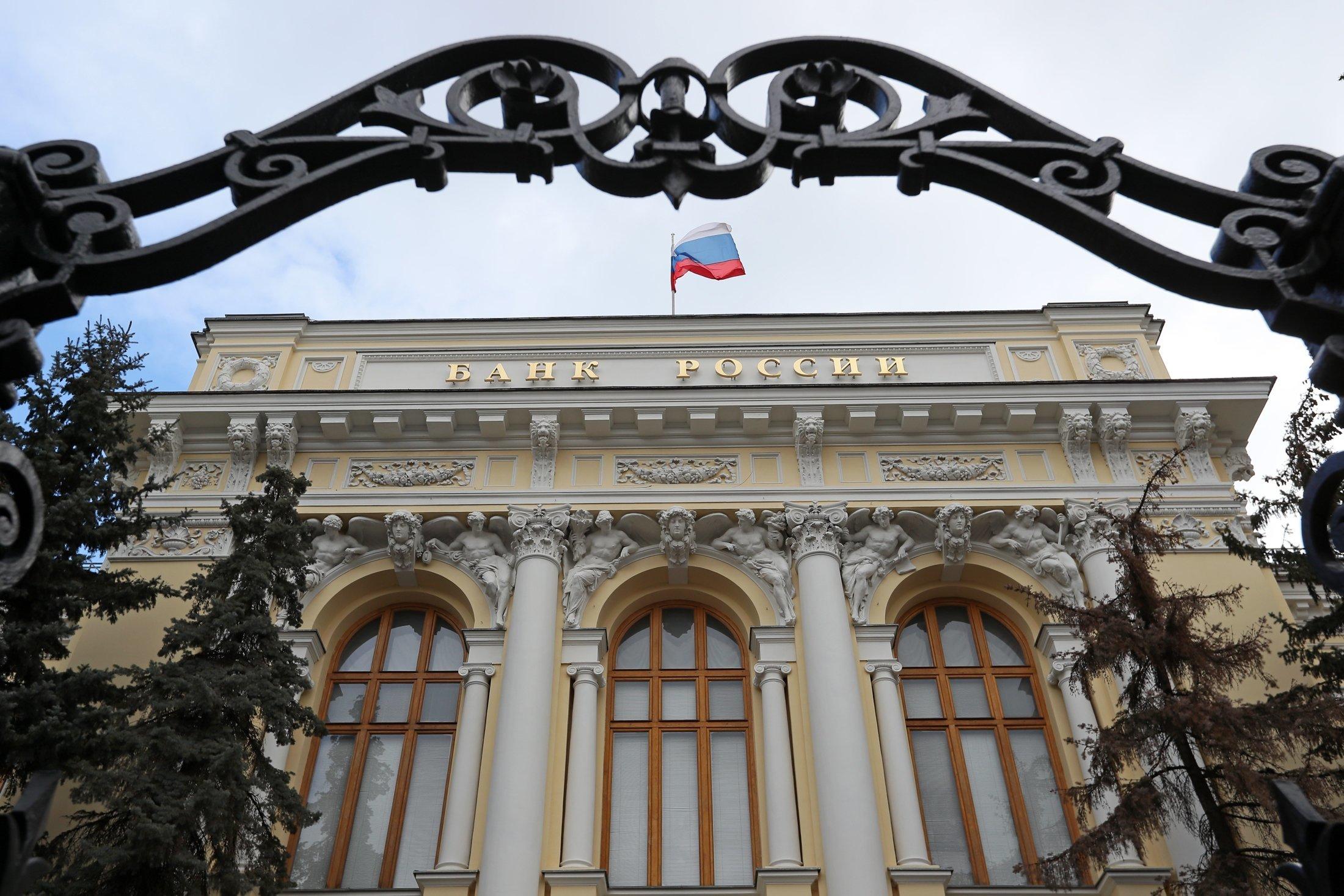 Центробанк разработал концепцию цифрового рубля. В конце года выйдет прототип, в следующем — начнутся тесты