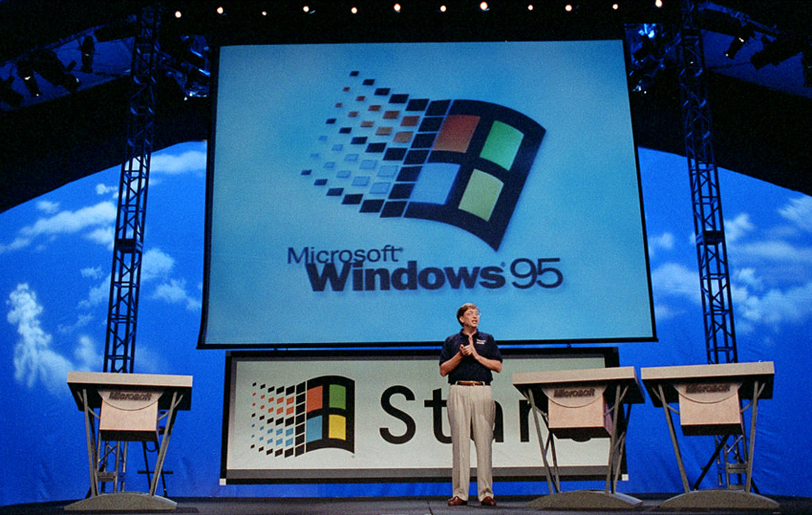 Windows 95 исполнилось 25 лет