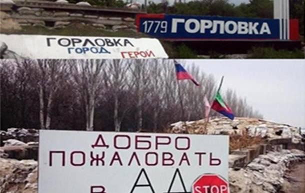Нужен ли Донбасс России?