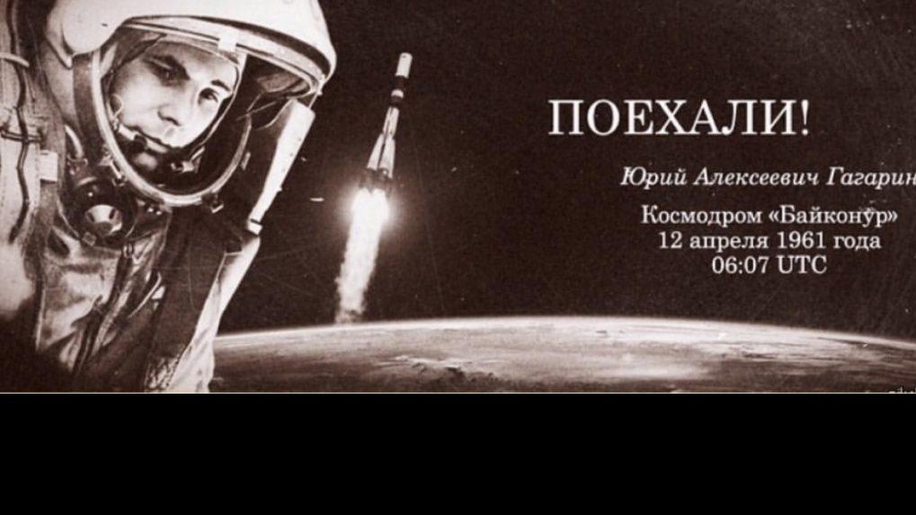 Музей истории Екатеринбурга свернул проект о забытых героях космоса. За такое никто не захотел платить