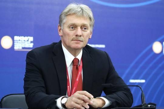 Песков оценил заявление Байдена и Меркель словами «без меня меня женили»