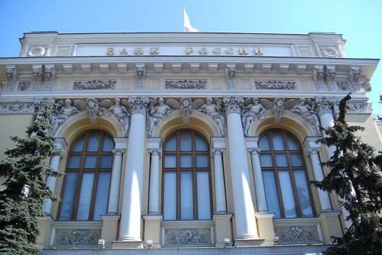 Российские банки предупредили ЦБ о риске массового закрытия отделений