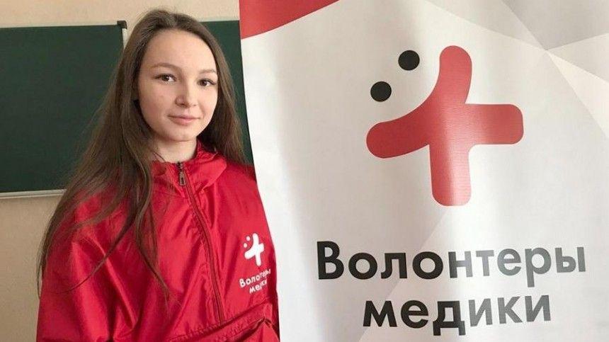 Работавшую до последнего вдоха волонтера Анурьеву наградили посмертно