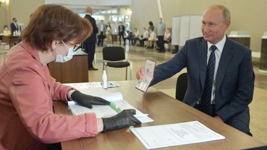Видео голосования Путина по поправкам к Конституции