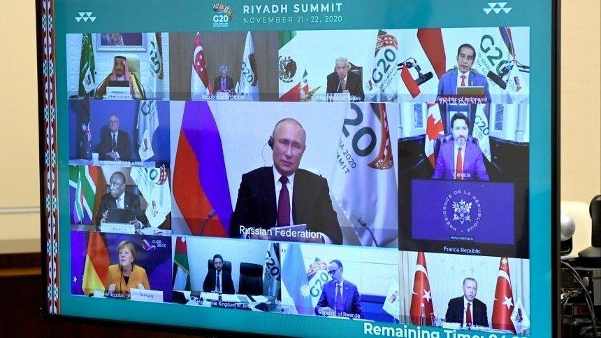 Настало время перемен: лидеры G20 приняли итоговую декларацию саммита