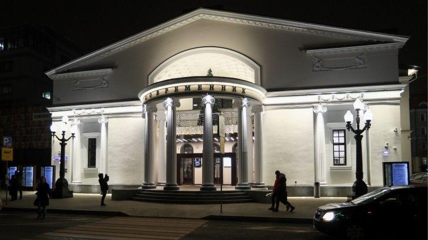 Драпеко призвала прокуратуру заняться скандальной постановкой «Современника»