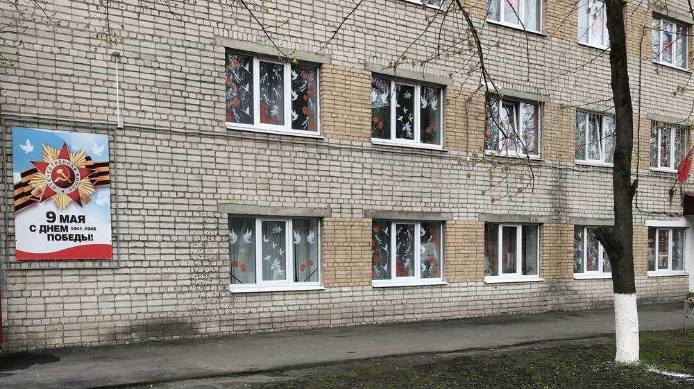 Брянск подготовился к празднованию Дня Победы