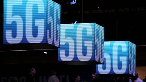 К 5G ищут подходы // Операторы пытаются сохранить частоты для WiMax