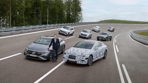 Все новые Mercedes-Benz с 2025 года будут электромобилями