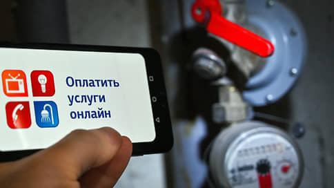 «ЭР-Телеком» купил билет на «Самолет» // Компании создадут СП для развития интернета вещей