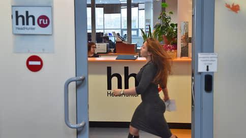 HeadHunter и YouDo связала самозанятость // Компании сделали совместную платформу