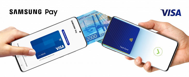 Samsung и Visa временно убрали комиссию за переводы в Samsung Pay