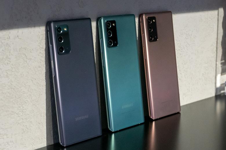 Российский Samsung Galaxy Note20 оказался дешевле китайского, а Samsung Galaxy Note20 Ultra — дороже