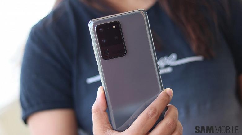 Samsung Galaxy S20 и Note20 получили новую функцию для съёмки, почти как у Galaxy S21