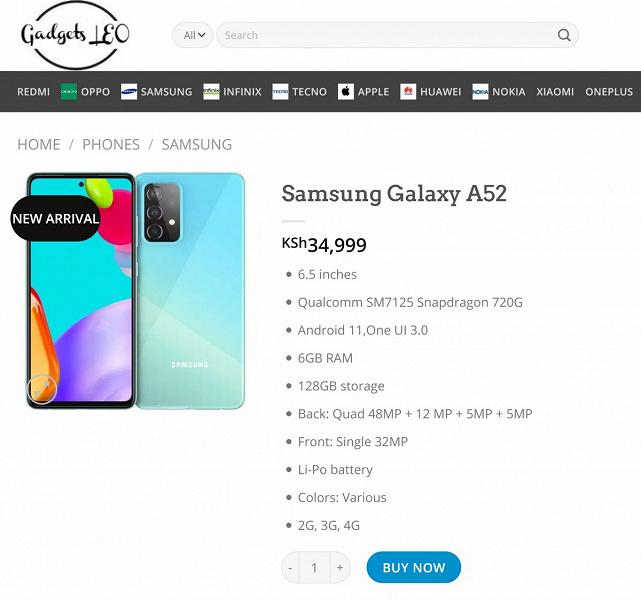 Samsung Galaxy A52 гораздо более выгодная покупка, в сравнении с Galaxy A52 5G, если поддержка 5G не нужна. Доплата за нее – 100 евро и больше