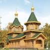 В сквере Молодоженов огородили территорию под строительство храма