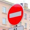 В Омской области на месяц ограничат движение по 4 трассам
