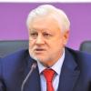 Миронов рассказал омичам, почему требует отставки Силуанова и Набиуллиной