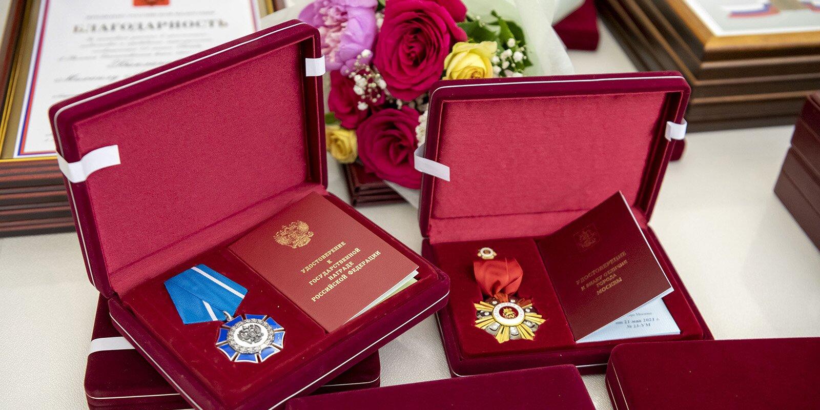Сергей Собянин вручил государственные награды заслуженным москвичам в преддверии Дня России