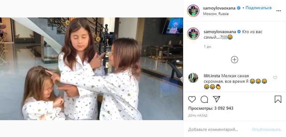 «Три обезьянки»: Оксана Самойлова показала видео с милыми дочками