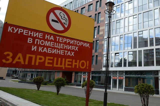 Без перекуров. Как Россия борется с табакокурением