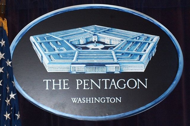Пентагон не подтвердил намерения США направить корабли в Черное море