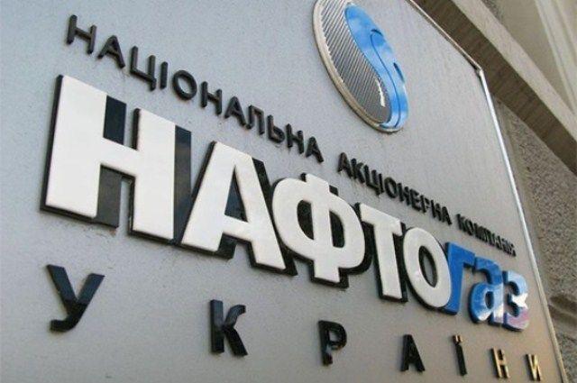 «Нафтогаз»: РФ прекратит транзит газа через Украину после 2024 года