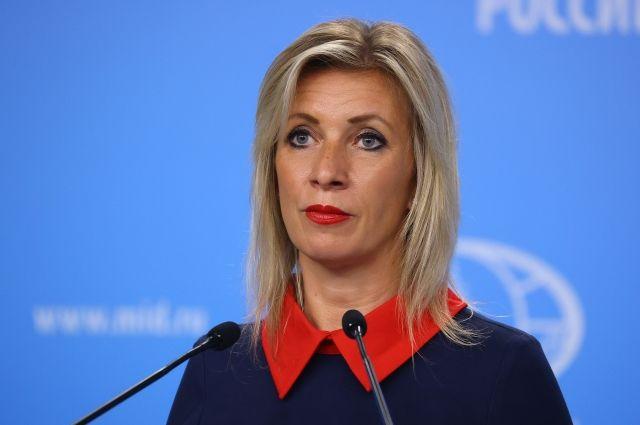 Захарова призвала Кулебу не нести чушь после его заявления о Черном море