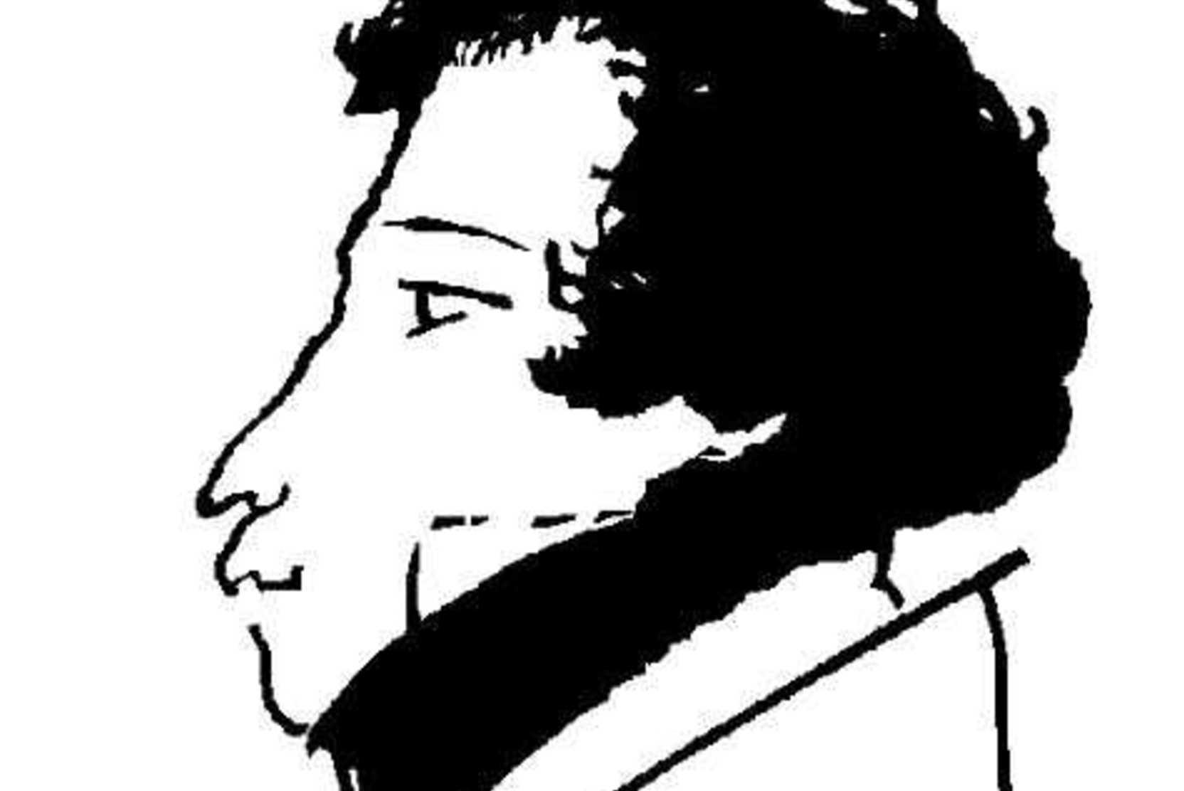 В Мичуринске скончалась праправнучка Александра Пушкина