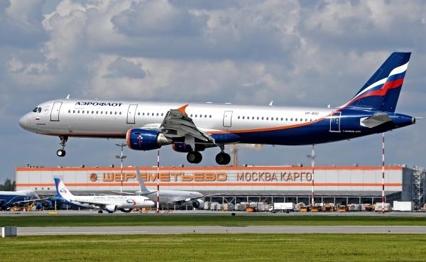 Авиакомпания «Аэрофлот» снизила зарплаты своим пилотам