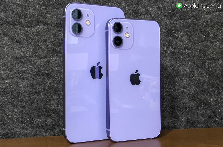 У меня теперь новый любимый iPhone