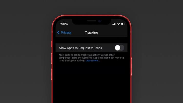 Apple выпустила iOS 14.5.1 с исправлением ошибок