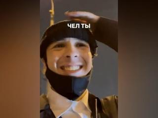 Продюсер Моргенштерна попал во вторую за шесть дней аварию
