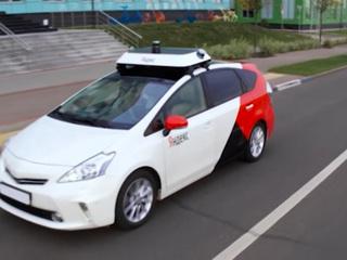 'Яндекс' поможет робомобилям справиться со сдвигом данных