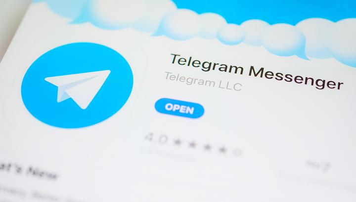 Минкомсвязь не против открытия в России офиса Telegram