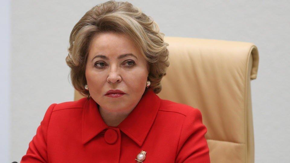 Матвиенко вступилась за 'неперспективные' регионы России