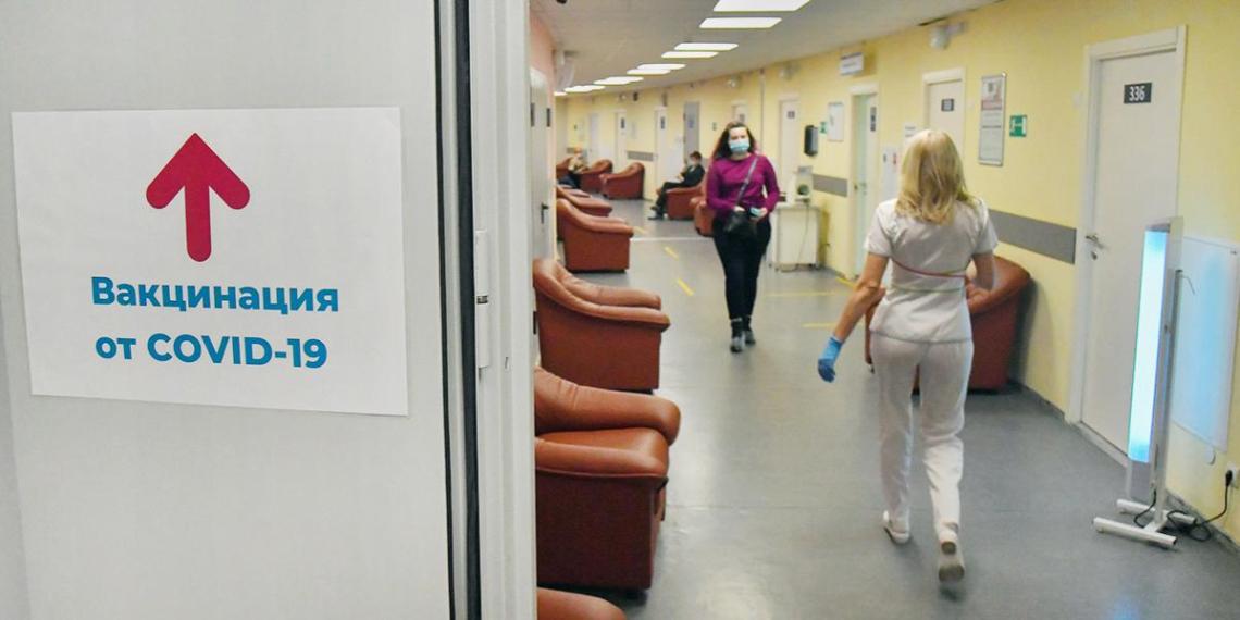 Москва бьет рекорды по числу записавшихся на вакцинацию от COVID-19
