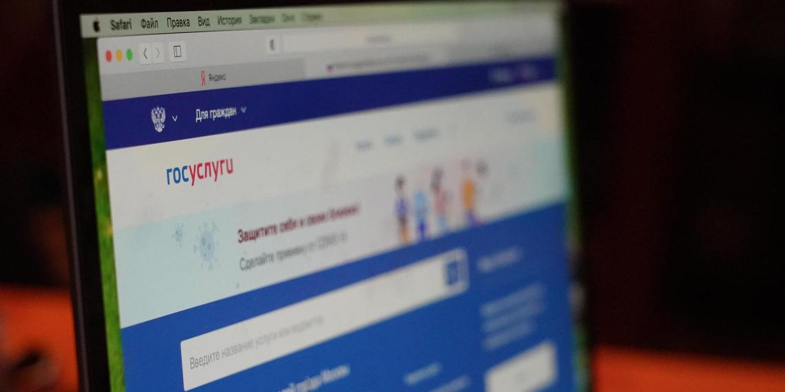 Мошенники научились брать кредиты через чужие аккаунты на 'Госуслугах'