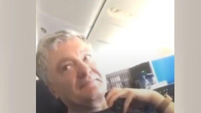 Вести (Украина): Ярош напал на Порошенко в самолете из Эквадора