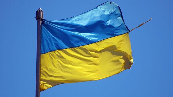 На Украине школьную команду назвали в честь Гитлера
