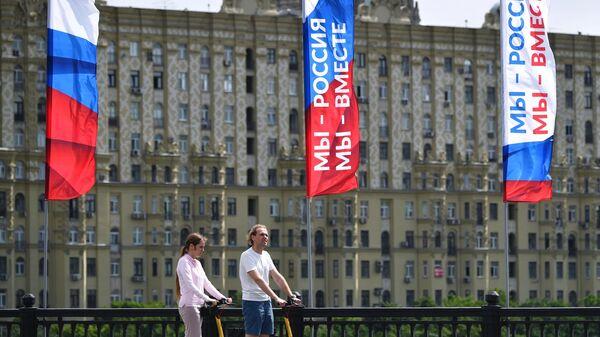 ВЦИОМ выяснил, сколько процентов россиян знают о Дне России